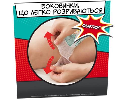 Подгузники-трусики Pampers Pants SPECIAL EDITION, размер 5, 12-17 кг, 66 шт