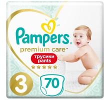 Подгузники-трусики Pampers Premium Care, размер 3, 6-11 кг, 70 шт