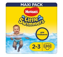Подгузники для плавания Huggies Little Swimmers, размер 2-3, 3-8 кг, 20 шт